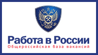 «Работа России» поиск вакансий